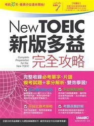 New TOEIC新版多益完全攻略(點讀版)【書+1片DVD電腦互動光碟(含朗讀MP3功能)】-cover