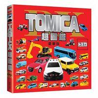 TOMICA超圖鑑豪華版