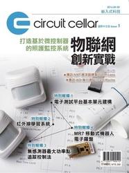 Circuit Cellar 嵌入式科技  國際中文版 Issue 1-cover