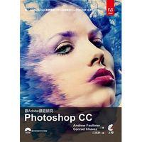 跟 Adobe 徹底研究 Photoshop CC (Adobe Photoshop CC Classroom in a Book)-cover