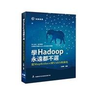 學 Hadoop 永遠都不遲:從 MapReduce 到 YARN 的演化 (舊版:最新 Hadoop Yarn 的精華:MapReduce 機制 )-cover