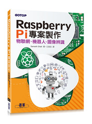 Raspberry Pi 專案製作|物聯網、機器人、圖像辨識 (Learning Raspberry Pi)-cover