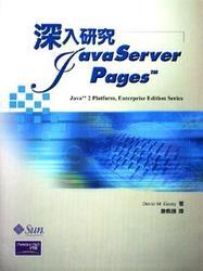 深入研究 JavaServer Pages (Advanced JavaServer Pages)(JSP)-cover