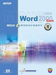 MOUS 主題式 Word 2000 Core 標準級指定精選教材-cover