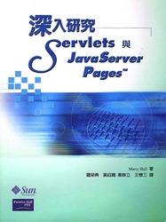 深入研究 Servlets 與 JavaServer Pages (Core Servlets and JavaServer Pages)(JSP)-cover