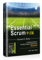 Essential Scrum:敏捷開發經典 (中文版) (Essential Scrum: A Practical Guide to the Most Popular Agile Process)-cover
