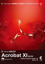 跟 Adobe 徹底研究 Acrobat XI, 3/e (Adobe Acrobat XI Classroom in a Book)-cover