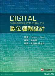 數位邏輯設計 (Floyd : Digital Fundamentals with VHDL, 11/e)-cover