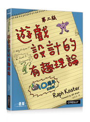 遊戲設計的有趣理論, 2/e (Koster: Theory of Fun for Game Design, 2/e)-cover
