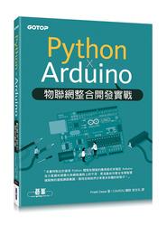 Python x Arduino 物聯網整合開發實戰-cover