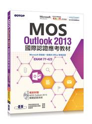 MOS Outlook 2013 國際認證應考教材 (官方授權教材/附贈模擬認證系統)-cover