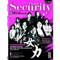 iThome 企業資安專刊:iThome Security 2016 夏季號-cover