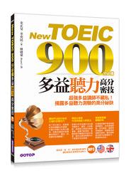 New TOEIC 900分必備- 多益聽力高分密技(雙書+1CD)-cover