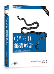 C# 6.0 錦囊妙計, 4/e (C# 6.0 Cookbook, 4/e)-cover