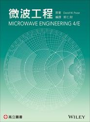 微波工程 (Pozar: Microwave Engineering, 4/e)-cover