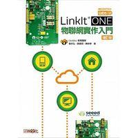 LinkIt ONE 物聯網實作入門 (增訂版)-cover