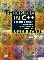 Thinking in C++, 2/e 中文版-cover