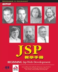 JSP 教學手冊 (Beginning JSP Web Development)-cover