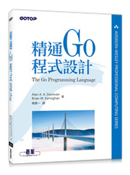 精通 Go 程式設計 (The Go Programming Language)-cover