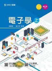 電子學 (上), 2/e (附贈OTAS題測系統)-cover
