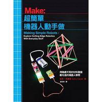 超簡單機器人動手做: 用隨處可見的材料發掘最先進的機器人學問  (Making Simple Robots: Exploring Cutting-Edge Robotics with Everyday Stuff )-cover
