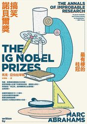 最有梗的桂冠:搞笑諾貝爾獎 (Ig Nobel Prizes)-cover