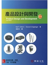 產品設計與開發 (Ulrich: Product Design and Development, 6/e)-cover