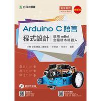 Arduino C 語言程式設計-使用 mBot 金屬積木機器人-cover