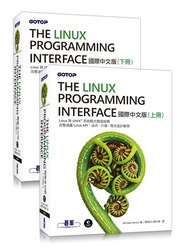 The Linux Programming Interface 國際中文版 (上冊 + 下冊)-cover