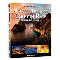 點石成金的影像編修術:用Adobe Photoshop Camera Raw找回相片蘊藏的表現與魅力!-cover