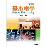 基本電學, 8/e-cover