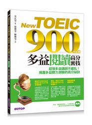 New TOEIC 900分必備- 多益閱讀高分密技(雙書+防水書套)-cover