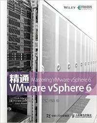 精通 VMware vSphere 6-cover