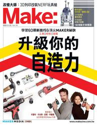 Make 國際中文版 vol.26 (Make: Volume 50 英文版)-cover