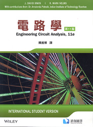 電路學, 11/e (Irwin: Engineering Circuit Analysis, 11/e)-cover