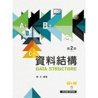 資料結構, 2/e-cover