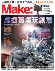 Make 國際中文版 vol.27 (Make: Volume 52 英文版)-cover