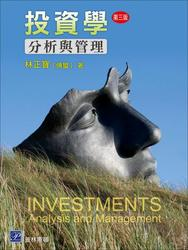 投資學─分析與管理, 3/e-cover