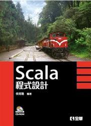 Scala 程式設計 (附範例光碟)