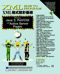 XML 程式設計藝術 (XML How to Program)-cover