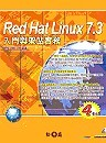 Red Hat Linux 7.3 入門與架站實務-cover