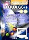 Linux C/C++ 使用 GTK 與 Qt-cover