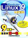 Mandrake Linux 9 玩家寶典-cover