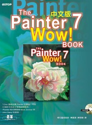 The Painter 7 Wow! Book 中文版 (The Painter 7 Wow! Book)-cover