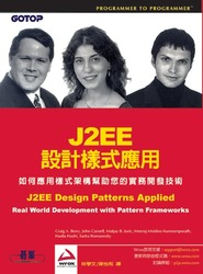 J2EE 設計樣式應用 (J2EE Design Patterns Applied)-cover