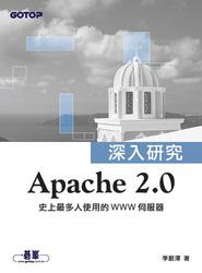 Apache 2.0 深入研究-cover