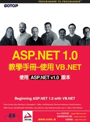ASP.NET 1.0 教學手冊-使用 VB.NET (Beginning ASP.NET 1.0 with VB.NET)-cover