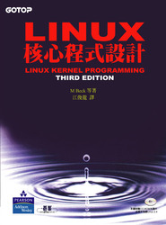 Linux 核心程式設計 (Linux Kernel Programming, 3/e)-cover