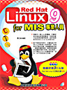 Red Hat 9 Linux for MIS 專業人員-cover