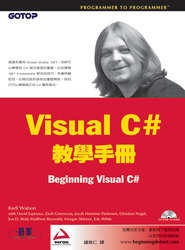 Visual C# 教學手冊 (Beginning Visual C#)-cover